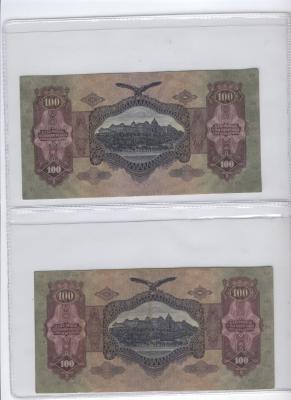 будапешт 1920 2.jpg