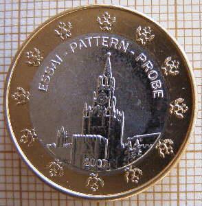 Rusia 1 Xeros 2007-a.jpg