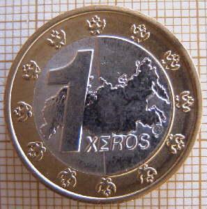 Rusia 1 Xeros 2007-r.jpg