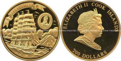 Krusenstern coins $ 200.jpg