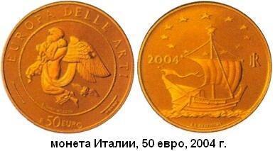 19.11.1770 (Родился Бертель Торвальдсен).JPG