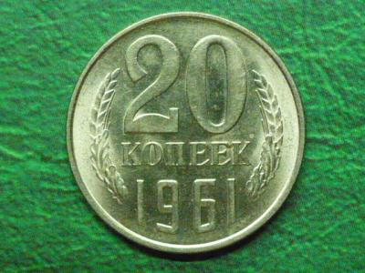 1961-2.JPG