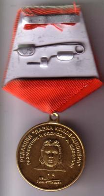 медали об__.jpg