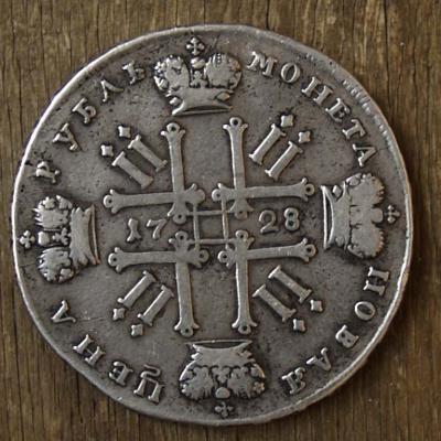 1728.jpg