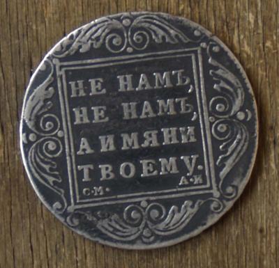 1801-1.jpg