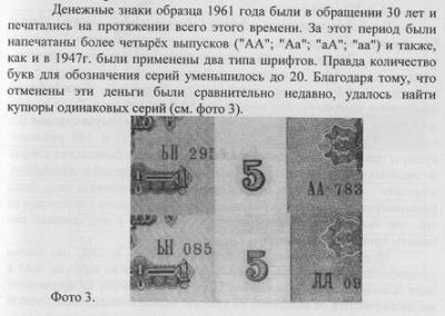 bn_cccp-ru_Logashin-03-11.jpg