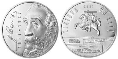 23 ноября 1851 Басанавичюс, Йонас..jpg