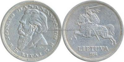 23 ноября 1851 Басанавичюс, Йонас.jpg