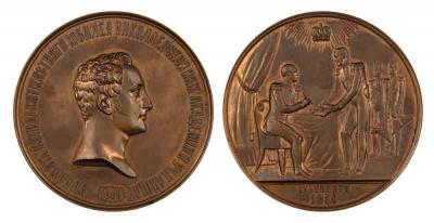 24 ноября 1819 года по инициативе Великого Князя Николая Павловича Санкт-Петербургское инженерное училище Высочайшим повелением преобразовано в Главное инженерное училище.jpg