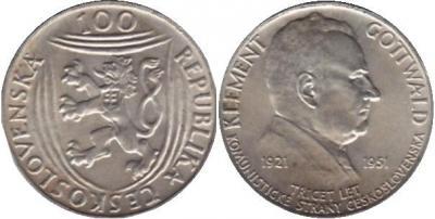 23.11.1896 (Родился Клемент Готвальд).JPG