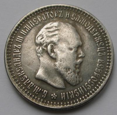 0.5-1888-ав1.JPG