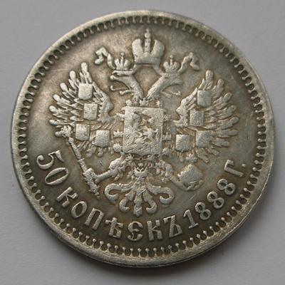 0.5-1888-рев1.JPG