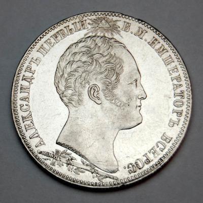 1839г. AU (1).jpg