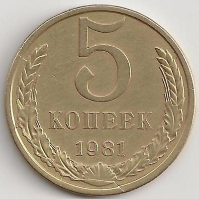 5-1981.jpg
