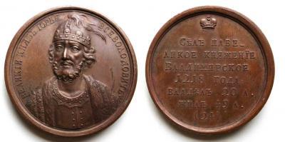 26 ноября 1188  Великий Князь Юрий Всеволодович.JPG