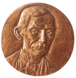 1883 — Михай Бабич, венгерский поэт..jpg