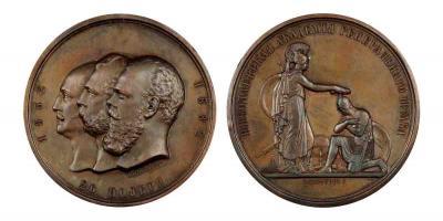 26 ноября 1832 года Академия Генерального штаба (Российская империя).jpg