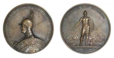 26—29 ноября Сражение на Березине.jpg