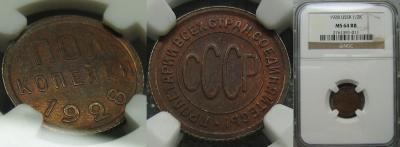 coin 015.jpg