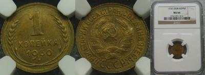 coin 030.jpg
