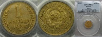coin 044.jpg