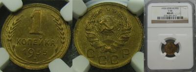 coin 056.jpg