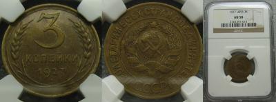coin 079.jpg