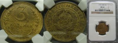coin 091.jpg