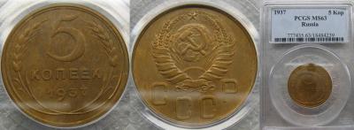 coin 108.jpg