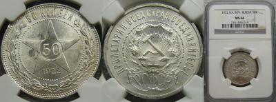 coin 161.jpg