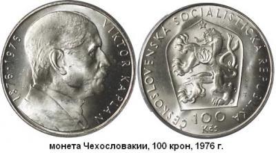 27.11.1876 (Родился Виктор КАПЛАН).JPG