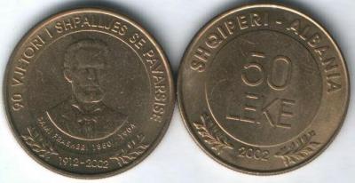 50 лек 90 лет провозглашения декларации о Независимости Албания (2002).JPG