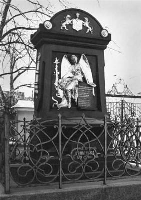 Опекушин А.М. Памятник А.П. Волынскому, А.Ф. Хрущову, П.М. Еропкину. Санкт-Петербург.jpg