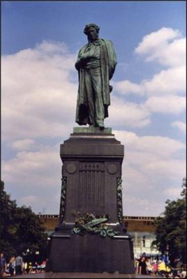 Опекушин А.М. Памятник А.С.Пушкину в Москве.jpg