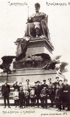 Молебен перед открытием памятника Александру III.jpg