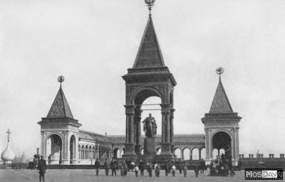 Памятник Александру II в Кремле.jpg