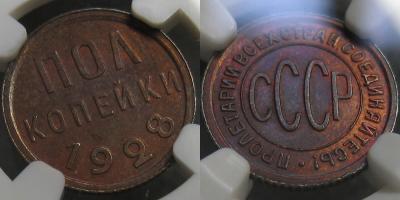 coin 008.jpg
