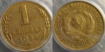 coin 040.jpg