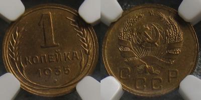 coin 052.jpg