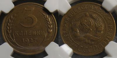 coin 064.jpg