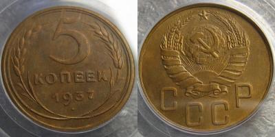 coin 090.jpg