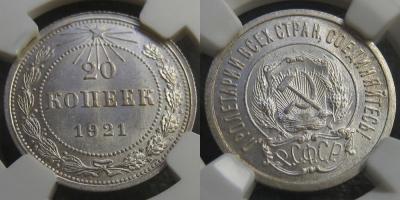 coin 123.jpg