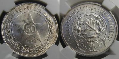 coin 135.jpg