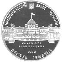 Tarnovsky_A.jpg