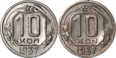 1937 ГД.jpg