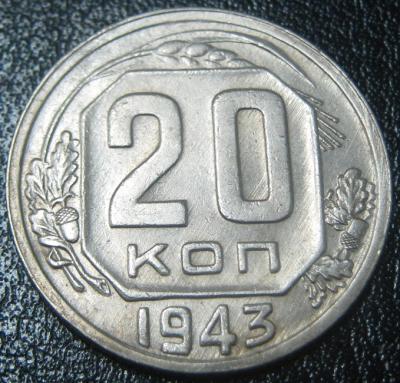 20-43 рев.jpg