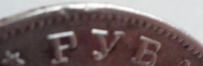 P1030552.JPG