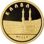 Kaaba-rev.jpg