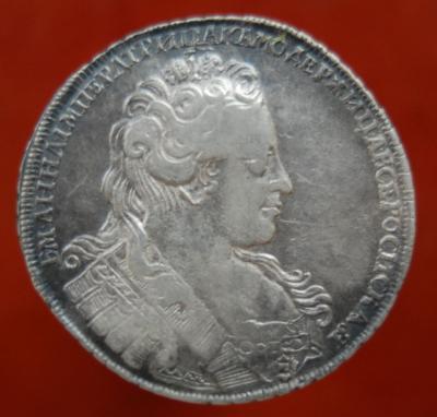1731.1.jpg