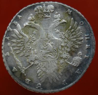 1731.2.jpg